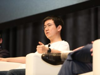Bitmain CEO Announces New 7nm Bitcoin Mining Chip - CoinDesk