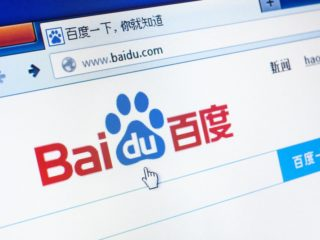 Chinese Search Giant Baidu Shares Details of Upcoming Blockchain - CoinDesk